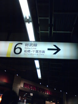 Sn3e0049_0001