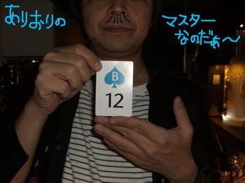Bingo1218