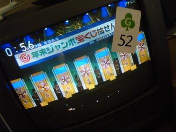 Bingo1231