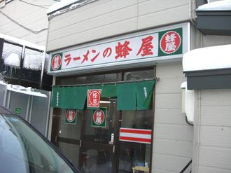 Ollie_20100329_asahikawa_hachiya2