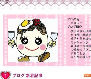 Aliollie_20100904