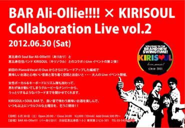 Kirisoul_live_web_2
