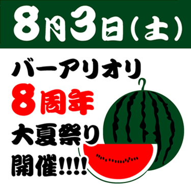8thanniversary_2