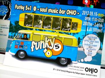 Funky51_20130916