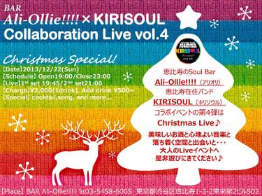 Aliollie_kirisoullive_vol4_2