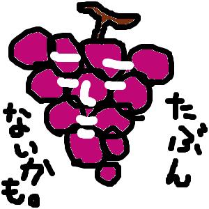 Cocolog_oekaki_2012_11_13_20_20